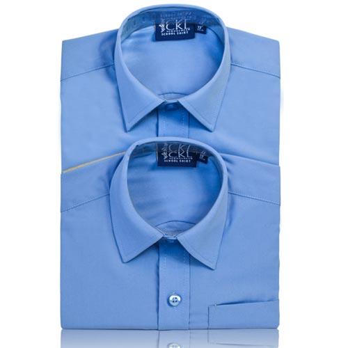 CSHB12-CKL Schoolwear TWINPACK Boys School Shirt S/S-blue