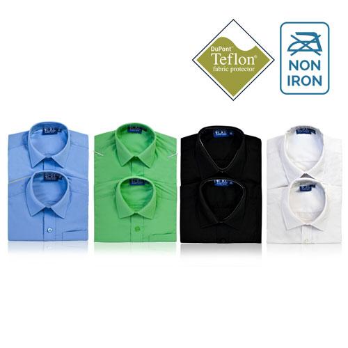 CSHB12-CKL Schoolwear TWINPACK Boys School Shirt S/S-ALL