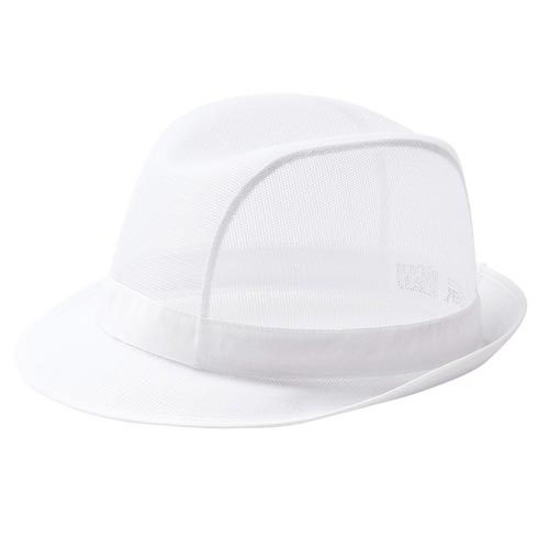 Food Industry Trilby Hat- WCHA600