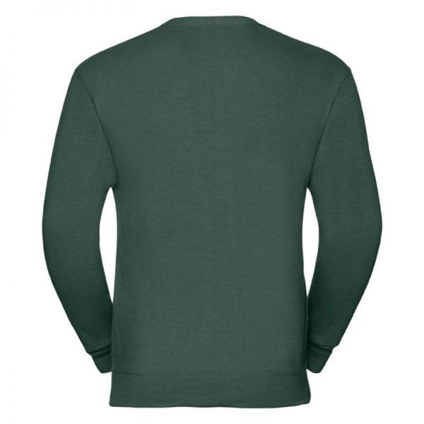 295gsm 50/50 PC Sweatshirt Cardigan - JCAA273-bottle-green-back