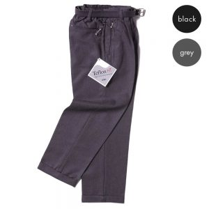 Boys School Trouser - Zip Teflon - CTRB07